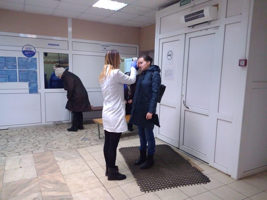 Мединфо — Тутаевская ЦРБ: запись на прием, по интернету